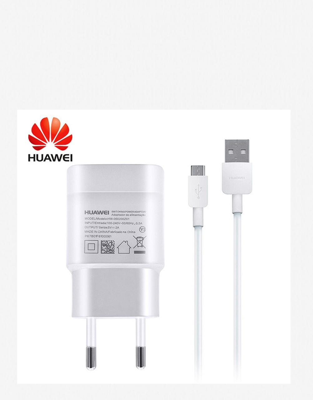 Huawei Charger Adapter Price in Sri Lanka